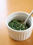 パセリ塩(ガーリック味)