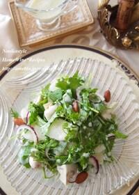 『梨とほうれん草の豆乳ドレッシングサラダ』