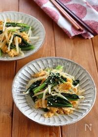『小松菜ともやしの卵炒め』