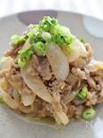 豚肉の味噌マヨ炒め