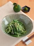 水菜のゆずこしょう和え。レンジで簡単!和風の副菜。