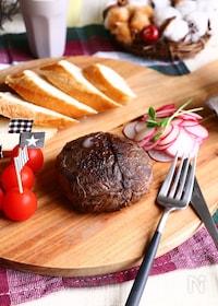『びっくり!カマンベールチーズステーキ』