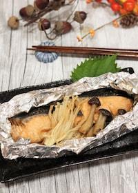『鮭の味噌バターホイル焼き』