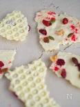 板チョコでおしゃれ♡『ホワイトベリーチョコレートバーク』