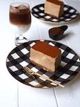 牛乳パックで、コーヒーレアチーズケーキ