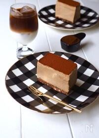 『牛乳パックで、コーヒーレアチーズケーキ』