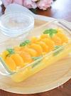 オレンジジュースのぷるぷるゼリー