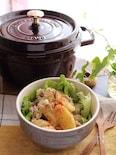 【STAUB】新たま新じゃがのほっこりふっくらひき肉炒め
