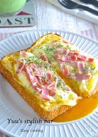 『「卵がトロ〜リ濃厚♡ベーコンエッグトースト」』