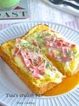 「卵がトロ〜リ濃厚♡ベーコンエッグトースト」