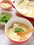 ふんわりやさしくほっとします!湯豆腐の卵とじあんかけ
