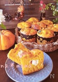 『HMでかぼちゃとクリームチーズのマフィン♪』