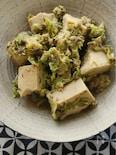 ふわふわ高野豆腐のふき味噌煮