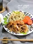 韓国風・豚の生姜焼き
