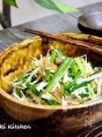 たっぷり葱とささ身の搾菜和え