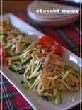 クールダウンの切干大根とハムきゅうりの中華サラダ