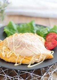 『ときめくレシピ♡ふわっふわ鶏むねオムレツ』