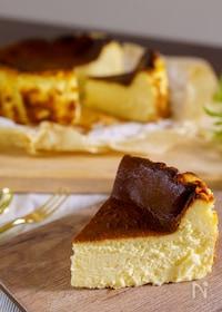 『【材料5つ】混ぜるだけ!天使の食感のバスクチーズケーキ』