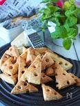 【サクサクほろほろHMで簡単】サクほろとろけるチーズクッキー