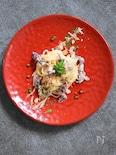 ホタルイカの豆乳味噌クリーム山椒パスタ