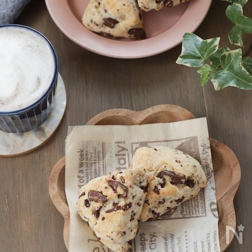 カフェ風♪グルテンフリーのしっとりチョコスコーン