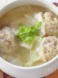ゆず胡椒風味の肉団子のワンタンスープ