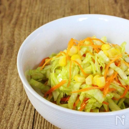 キャベツとにんじんの塩麹もみサラダ