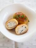 白身魚揚げの芋もち包み焼き