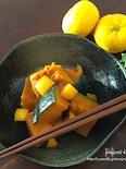 ちょっぴり大人な♡かぼちゃの柚子煮