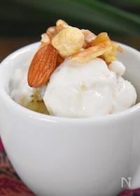 『南国風ヨーグルトのアイスクリーム』