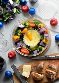 『レンチン♥手間なし♥簡単♥カラフル温野菜とチーズフォンデュ』