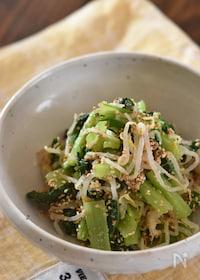 『レンジで簡単♪もやしと小松菜のごま和え【作り置き】』