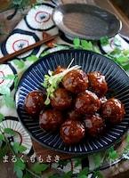 簡単!焼き肉のたれで甘酢あん風『刻み生姜入り肉だんご』
