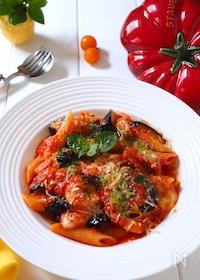 『シチリアーナ🇮🇹茄子とモッツァレラのトマトパスタ』