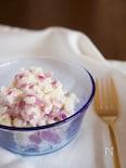 紫玉ねぎとクリームチーズ入りポテトサラダ