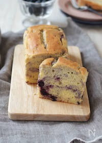 『ブルーベリーとチーズのパウンドケーキ(米粉)』