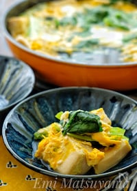 『*高野豆腐と小松菜の卵とじ*ほっこりおかず』