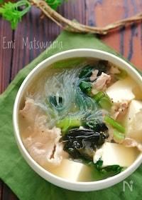 『小松菜と豚肉と豆腐のさっぱり春雨スープ』