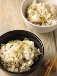 ビタミンたっぷり♪大根の葉で作る菜飯(2合分)