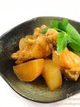 炊飯器de簡単♡大根と手羽元の煮物♡