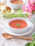 パプリカのタバスコ冷製スープ(魅惑の30秒動画付き)