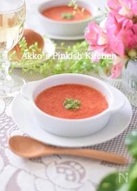 『パプリカのタバスコ冷製スープ(魅惑の30秒動画付き)』