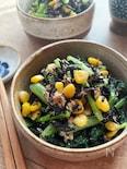 小松菜とひじきのツナごま和え