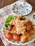 家庭料理の定番・鶏の竜田揚げ【作り置き】