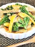 ゴボウと彩り野菜のマヨ味噌サラダ
