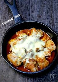 『焼肉のたれでご飯がススム「チキンのチーズ焼き」』