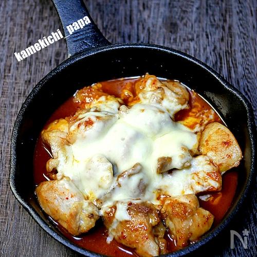 焼肉のたれでご飯がススム「チキンのチーズ焼き」