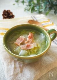 『とろとろ♪白菜とベーコンと大根おろしのスープ』