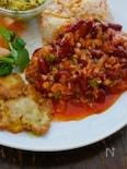トマトたっぷり、肉なしのチリコンカン風