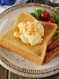 【休日朝ごはん】チーズがいい!ゴロゴロ卵のタルタルトースト